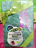 Generic Nose Care, Blackhead Remover,No Side-effect Nose Mask For Women And Men,,Nose Patch Remover Blackheads, Extra Gifts
