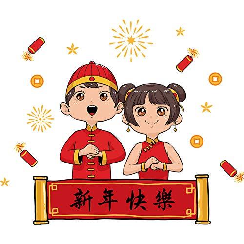 (JJZZ Wandtattoos Goldener Junge Yu Neues Jahr Frohes Neues Jahr Chinesische Neujahr Chinesische Wandaufkleber Fenster Wohnzimmer Tür Aufkleber Dekoration 45 * 60 cm)