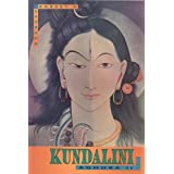 Aghora II: Kundalini: 2