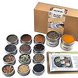 direct&friendly Bio Curry Set DIY Gewürzset Geschenkset mit 14 verschiedenen Bio Gewürzen und Rezeptheft