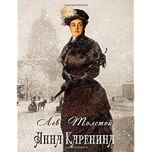 Anna Karenina (Russian Edition)