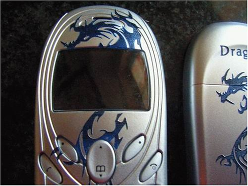 siemens-a55-dragon-etui-pour-telephone-portable