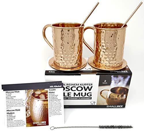 Moscow Mule Becher Geschenk Set | 2 Kupfertassen + 2 Untersetzer + 2 Trinkhalme + 1 Reinigungsbürste + 2 Cocktail Rezeptkarten | 450ml | TÜV geprüft | 100% Kupfer | keine Beschichtung | Handarbeit 1 Becher-set
