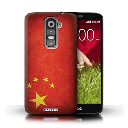 Kobalt® Imprimé Etui / Coque pour LG G2 Mini/D620 / Irlande/irlandais conception / Série Drapeau Chine/chinois