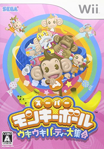 Super Monkey Ball: Banana Blitz [JP Import] (Banana Wii Blitz)