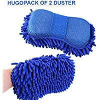 Hugo Styling Microfiber Washer Towel for Cleaning Car Microfibre Chenile Duster with Sponge & Grip for Car, Bikes and Glass (Multicolour)