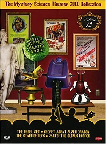 Mystery Science Theater 300 Collection 12 [Import USA Zone 1]