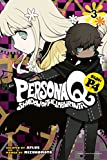 Persona Q: Shadow of the Labyrinth Side: P4 Volume 3 (Persona Q P4, Band 3)