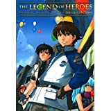 [(The Legend of Heroes: The Illustrations)] [By (author) Falcom Nihon] published on (February, 2014)