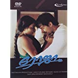 Roja Tamil Movie Blue-Ray DVD