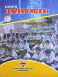 Review Community Medicine 2/E