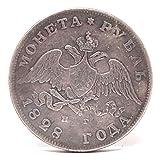 Vinciann Kontinuierliche Metall Replica Münze Rubel Russische Reich 1828Nikolaus die Romanows