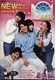 Korean Series:new Wise Mother kostenlos online stream