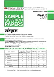 Oswaal cbse sample question papers class 10 sanskrit amazon oswaal cbse sample question papers class 10 sanskrit amazon panel of experts books malvernweather Gallery