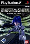 Ofertas Amazon para Ghost In The Shell ~ Stand Alo...