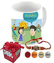 Happy rakshabandhan Aart Happy Raksha Bandhan | rakshabandhan gift for brother | rakhi gift for sister | gift for rakshabandhan | gift for rakhi Superior quality Ceramic Mug Capacity: (350 ML) for Raksha Bandhan Gifts.