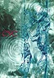 Image de Photofile 01: Eve: Artbook (Neon Genesis Evangelion)