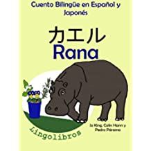 Cuento Bilingüe en Japonés y Español: Rana (Aprender Japonés para Niños nº 1)
