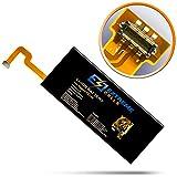 Extremecells HB3742A0EZC Akku Batterie Huawei P8 Lite Schwarz