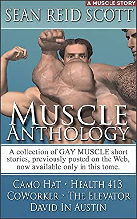 Gay muscle web