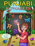 Punjabi Alphabets Book: Learn to Write Punjabi Letters With Easy Step by Step Guide