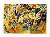 1art1 36472 Wassily Kandinsky - Studie Zu Komposition VII Poster Kunstdruck 80 x 60 cm