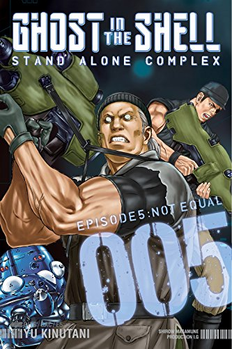 ghost-in-the-shell-stand-alone-complex-vol-5