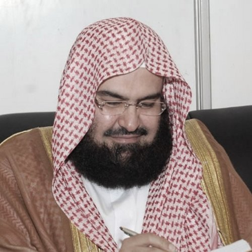 Al Adhane / Al Azan - Appel à la prière