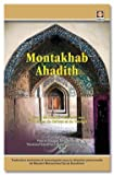 Montakhab Ahadith Recueil de Ahadith Afferents aux six articles du Tabligh - FRENCH