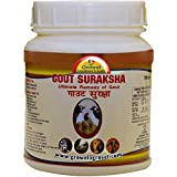 Growel Gout Suraksha Helpful of Prevention of Gout in Birds ,Poultry & Animals