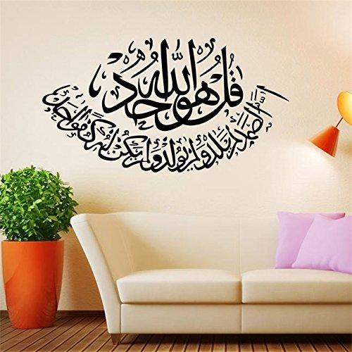 Weaeo Neue Islamische Wandaufklebern Zitate Muslimischen Arabisch Home Dekorationen. Schlafzimmer Moschee Vinyl Decals Gott Allah Koran Wandmalerei Kunst Poster