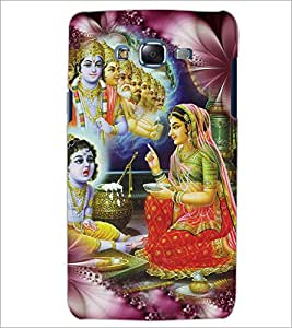 PrintDhaba Lord Krishna D-3423 Back Case Cover for SAMSUNG GALAXY ON 5 (Multi-Coloured)