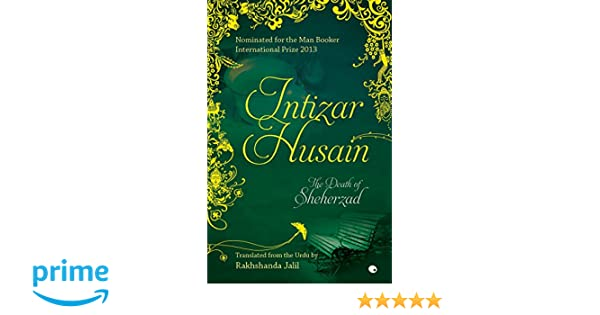 Buy The Death of Sheherzad Book Online at Low Prices in