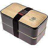 Bento Baste Original Noir - Lunch Box avec 2 compartiments Hermétiques et leurs Couverts, Durable, cette boite à lunch Convient aux Enfants