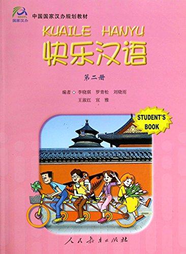 Happy Chinese [Kuaile Hanyu] Textbook / Student's Book 2