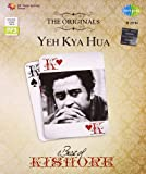 #2: The Originals - Best Of Kishore Kumar