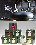 EILLES Pacchetto Tea Diamonds Set degustazione con tazza in vetro e grande biscotto GOURVITA (set risparmio 6 scatole da 20 bustine di tè)