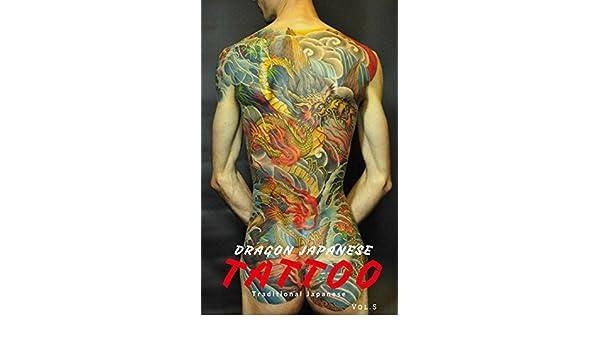 fd17b420d66fe Dragon Japanese Tattoo: Tattoo Japan Yakuza (Japanese Tattoo Gallery Book  5) (English Edition) eBook: Art Japanese: Amazon.de: Kindle-Shop