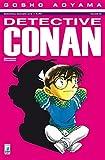 Detective Conan: 66