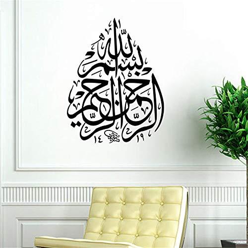 slamic Home Decoration Wandkunst Aufkleber Muslim Wandtattoos Arabisch Vinyl Kalligraphie grau 59x75cm ()