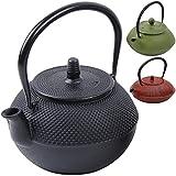 Teekessel Gusseisen 750 ml Grün Asiatische Teekanne Japanischer Stil inkl. Edelstahl Teesieb
