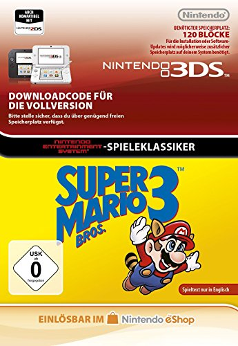 | 3DS Download Code ()