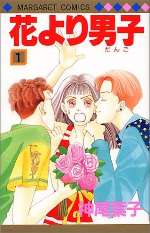 Hana Yori Dango 1-37 Complete Set [Japanese]