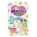 Japanese diapers panties Merries PBL (12-22 kg)// Японские подгузники Merries PBL (12-22 kg)
