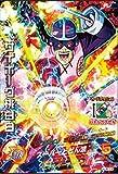 Dragon Ball Heroes JM5 series) Cyborg Tao Pai Pai / SR HJ5-15