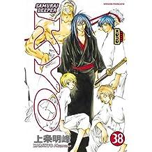 Samurai Deeper Kyo Vol.38