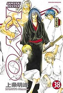 Samurai Deeper Kyo Edition simple Tome 38
