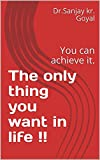 #10: The only thing you want in life !!: You can achieve it. (Happiness Book 1)