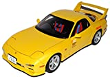 AUTOart Mazda RX7 FD 3S Efini Tuning Version Gelb 1991-2002 75966 1/18 Modell Auto
