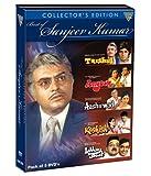Best of Sanjeev Kumar (Set of 5 DVDs- Tr...